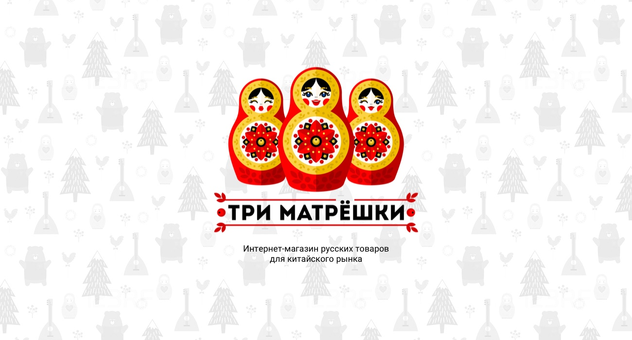 Tri Matreshki design preview